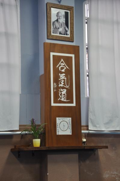 aikido-fi-d-127_399x600